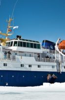Passenger ferry Quest registered in FAS