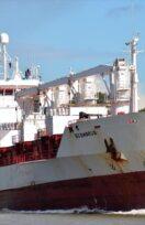Aurora OZ2162 registered in FAS